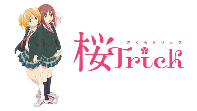 Sakura_Trick_GeekAnimea