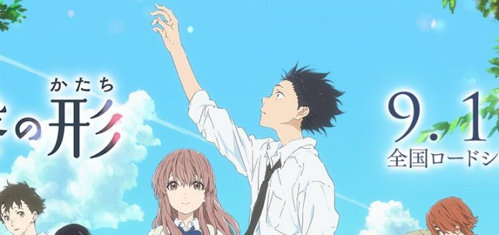 Koe_No_Katachi_GeekAnimea