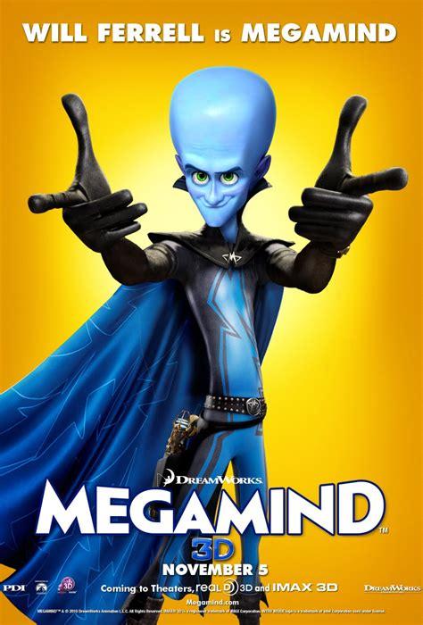 Megamind_GeekAnimea