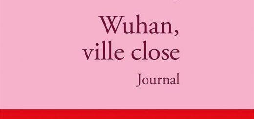 Wuhan, ville close - GeekAnimea